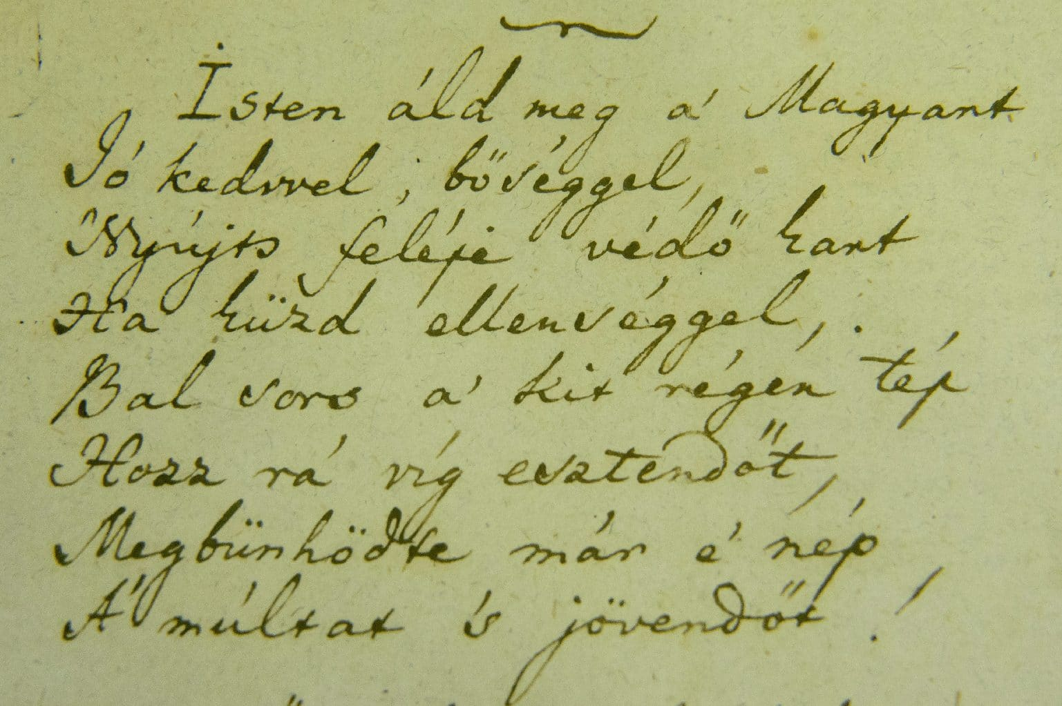 Kölcsey Ferenc Himnusz című költeményének eredeti kézirata Szécsényben, a Kubinyi Ferenc Múzeumban. A magyar kultúra napja alkalmából 2015-ben kiállították a Himnusz eredeti kéziratát. (Fotó: MTI/Komka Péter)